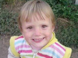 Разыскивается похищенная 3-х летняя девочка
