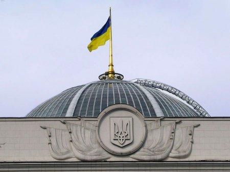 Центризбирком объявил дату старта избирательной кампании