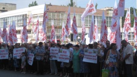 Резолюция митинга. г. Краснодон. 3 августа 2012 г.