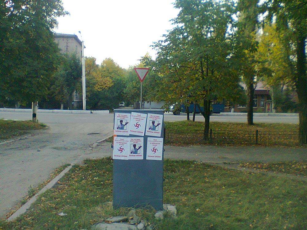 prostitutki-luganskoy-oblasti-stahanov-telefoni-nomer