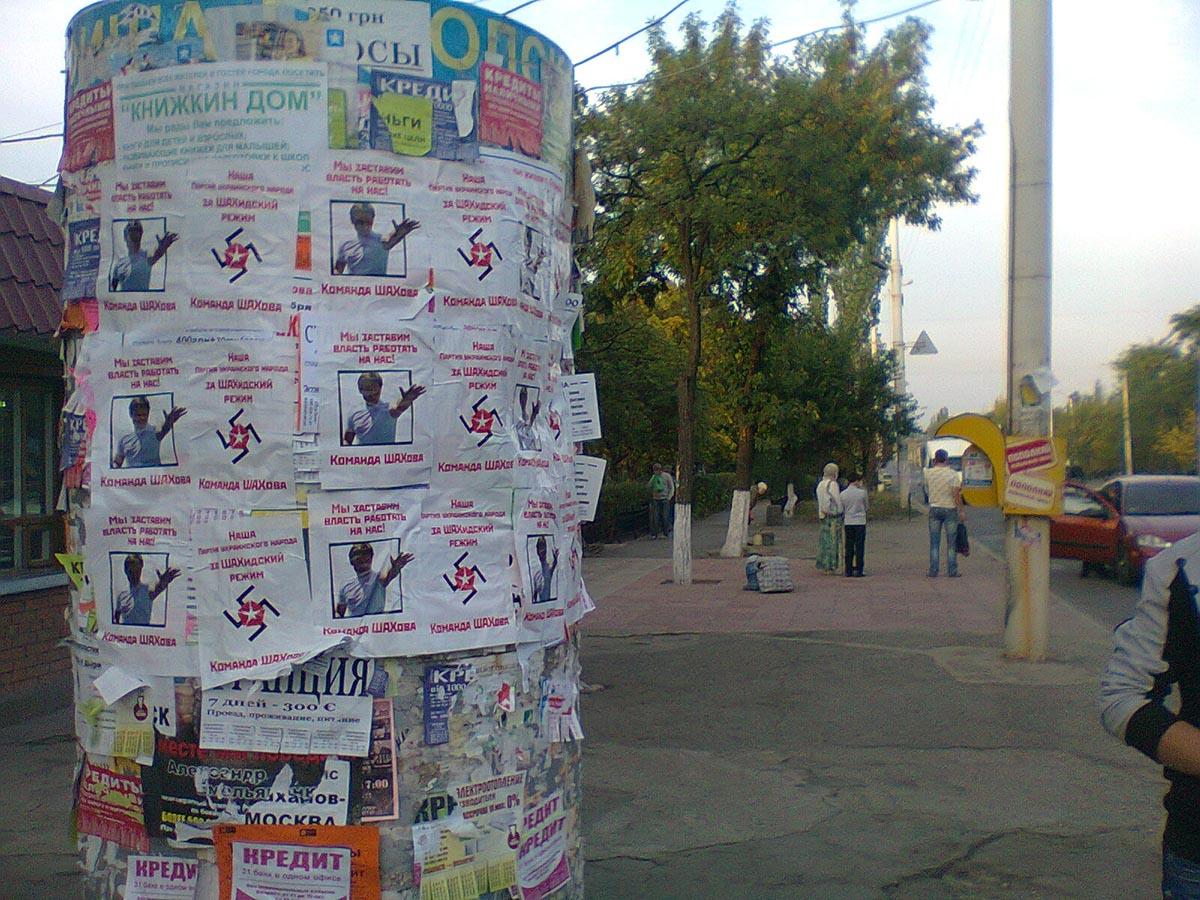 Проститутки луганской области стаханов телефоны номер