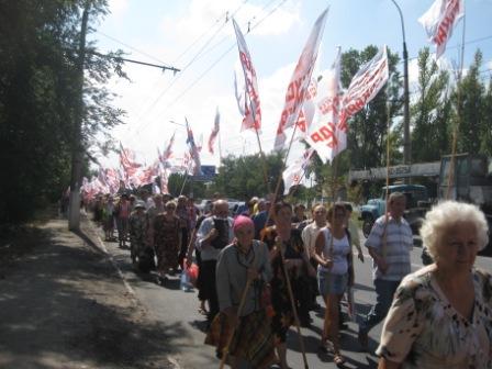 Марш трудового народа (ФОТО)