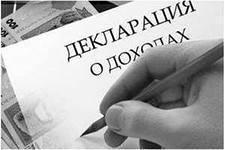 В Луганской области 84 гражданина задекларировали доходы свыше миллиона гривен