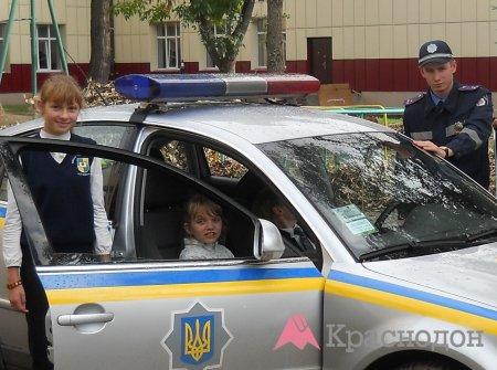 """""""Внимание, дети на дорогах!"""""""
