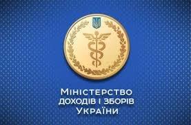 В Луганской области ликвидирован конвертцентр с оборотом в 60 миллионов грн